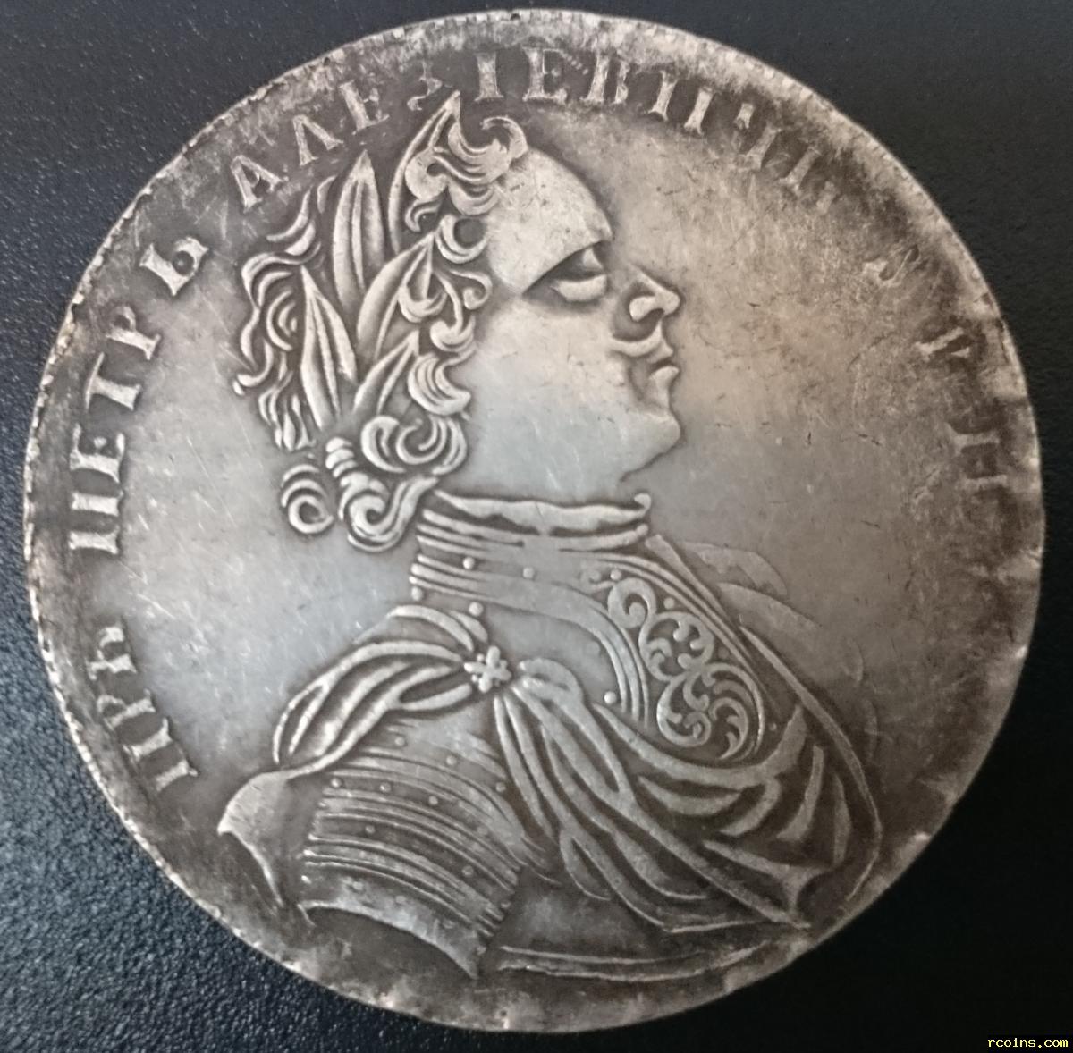 Рубль 1714 марки vietnam цена