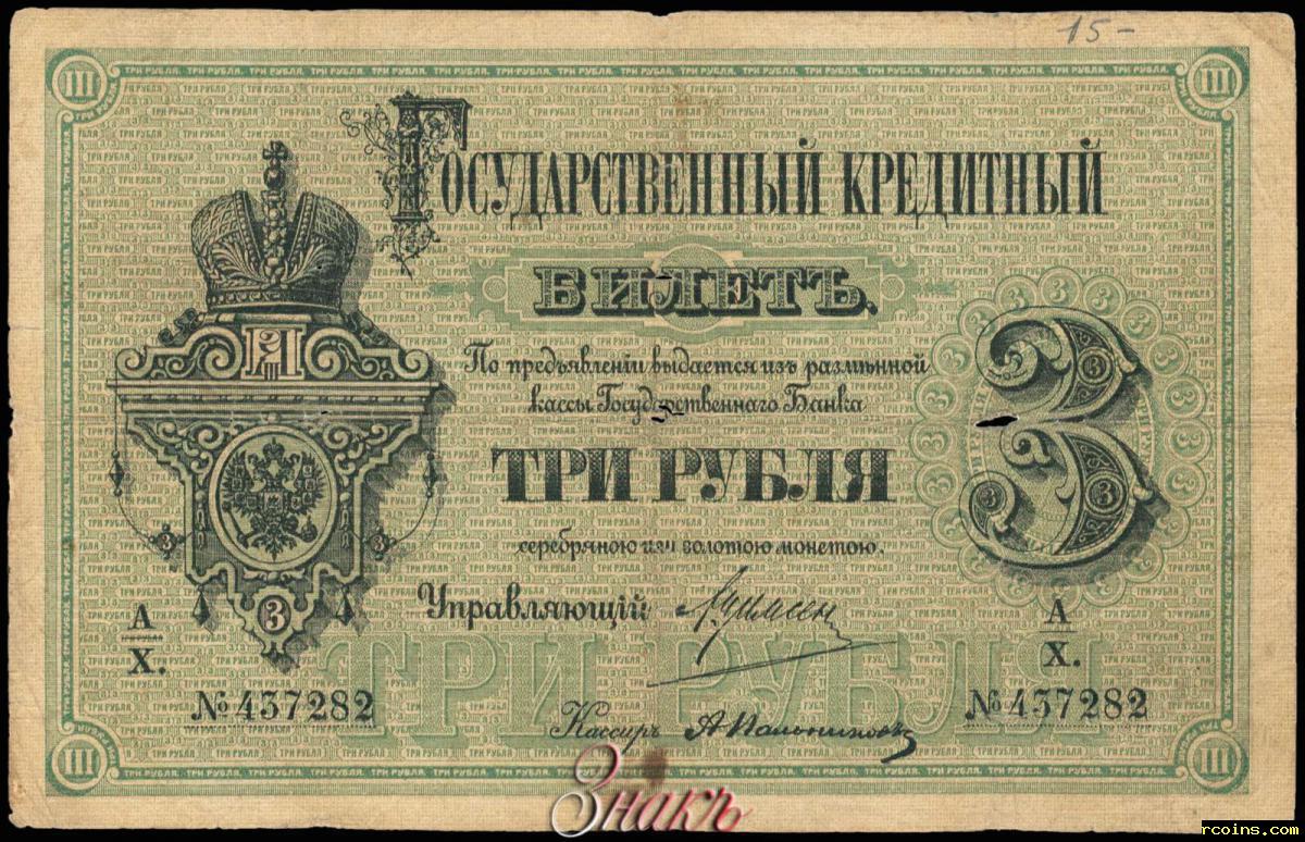 1882.jpg