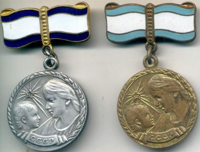 medal_razn.jpg