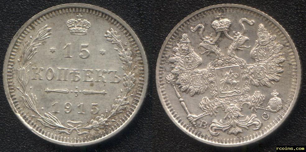15k1915.JPG