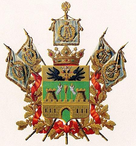 448px-Kuban_Oblast's_Coat_of_Arms.jpg