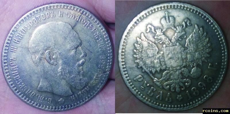 1898 а 3.jpg