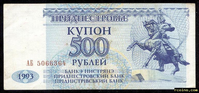 p 500a.jpg