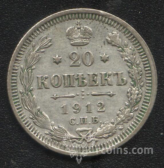20k 1912a.jpg