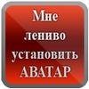 25,50 р Шипов-... оценка. - последнее сообщение от Бармаглот