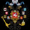 копейки:Иван 4-Борис Годунов-Михаил Федорович-Петр Алексеевич - последнее сообщение от Artilia13