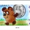 10 центов Китай 1898г. пров... - последнее сообщение от Ильья