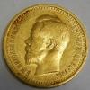 5 рублей 1899 - последнее сообщение от Belial