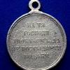 5 рублей 1892г. - последнее сообщение от Троя